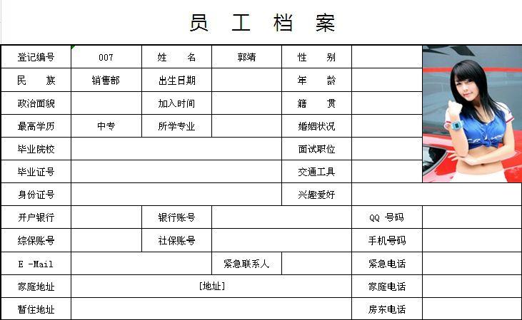 收入证明范本_揭秘朝鲜人民真实收入_营业处收入要交税吗