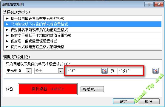 xcel 如何标识以字母d到g开头的单元格 标识 Powered by Discuz高清图片